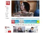 http://friday.kodansha.ne.jp/archives/60583/