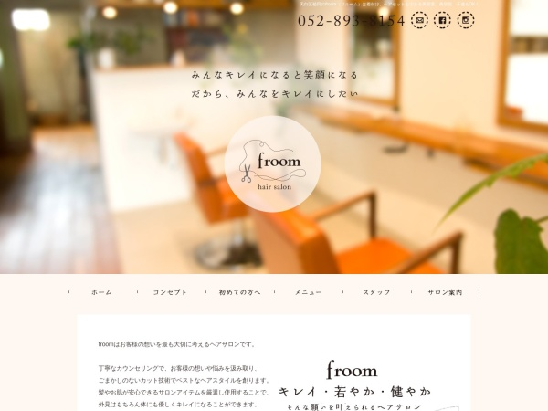 Screenshot of froom.jp