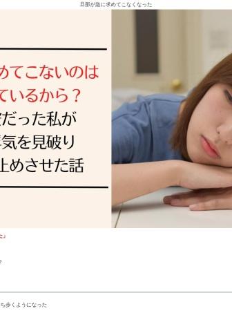 Screenshot of fuchu-beer.tokyo