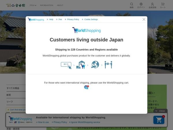 Screenshot of fujienochanet.com