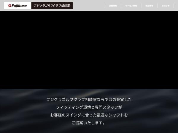 http://fujikura-gcs.com