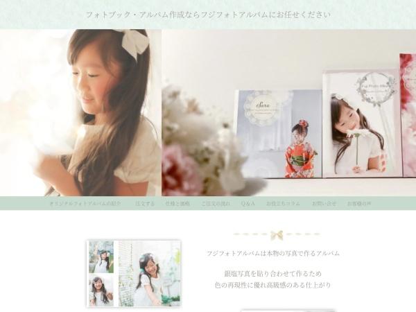 http://fujiphoto.co.jp/