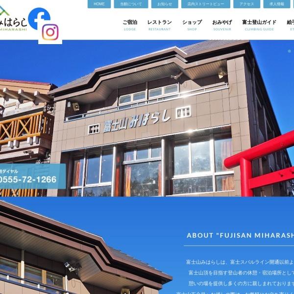Screenshot of fujisan5.com