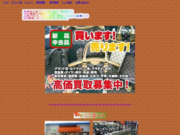 http://fujisyoukai.sakura.ne.jp/