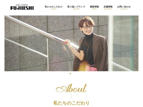 Screenshot of fujiushi.com