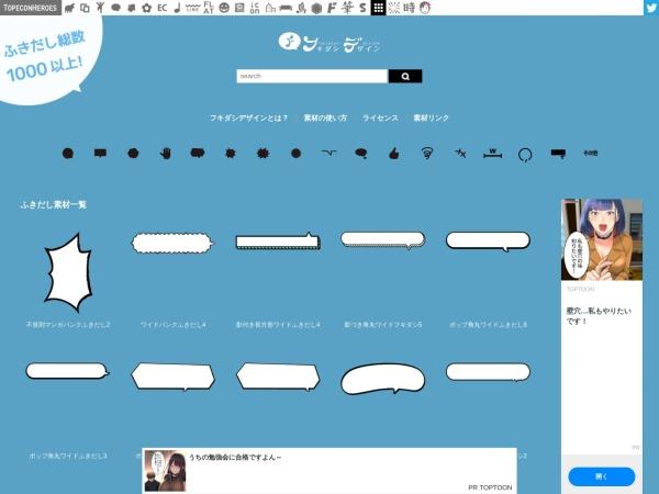 http://fukidesign.com/