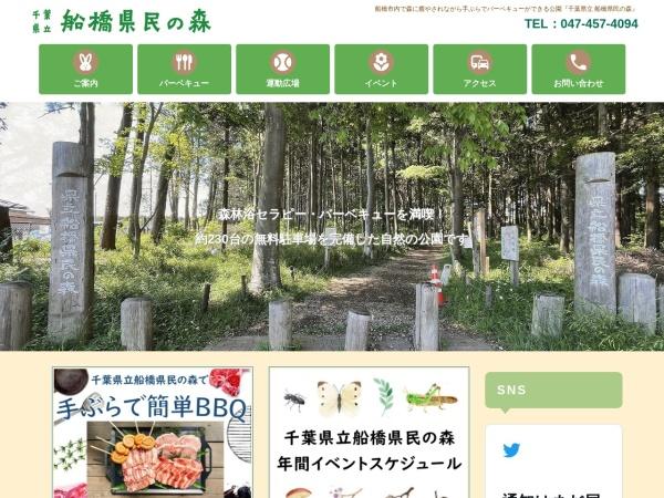 Screenshot of funabashi-mori.jp