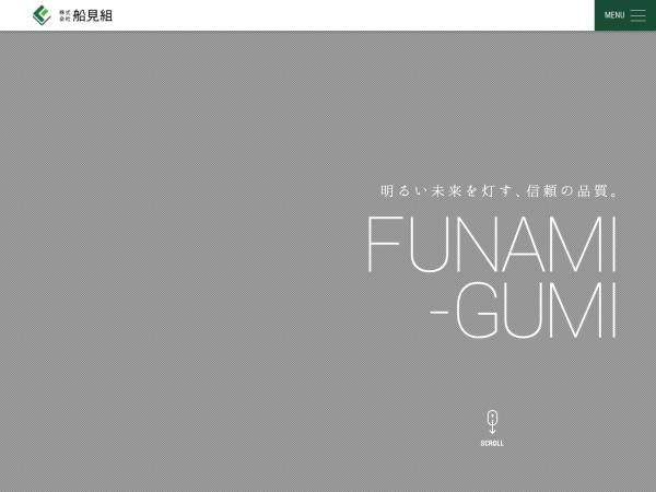 Screenshot of funamigumi.com