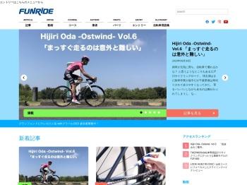 http://funride.jp/