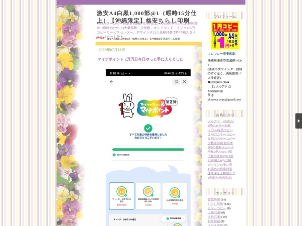 Screenshot of furefure.ti-da.net