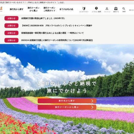 http://furu-po.com/