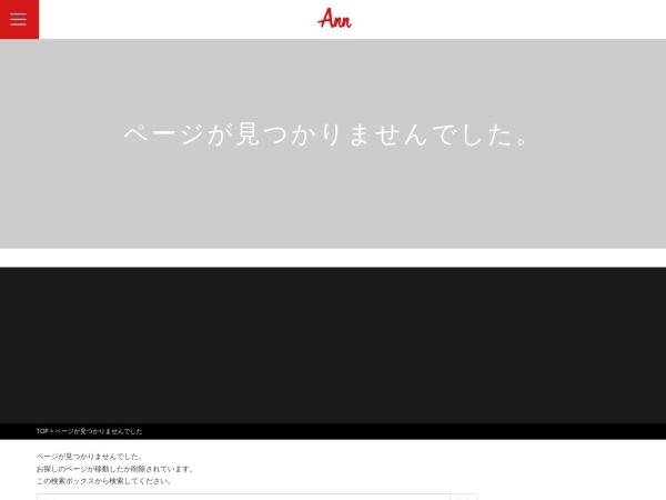 http://furumachi.ann-web.co.jp/