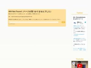 http://furusatomura.pref.niigata.jp/activity/3257.html