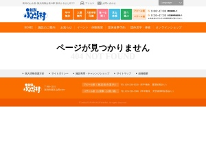 http://furusatomura.pref.niigata.jp/activity/4656.html