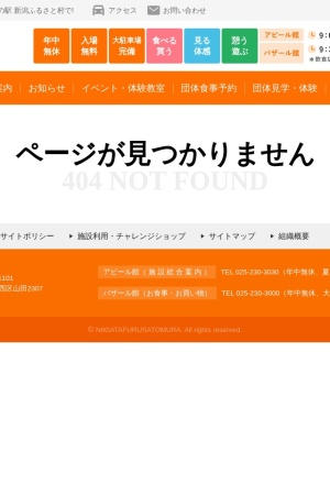 Screenshot of furusatomura.pref.niigata.jp