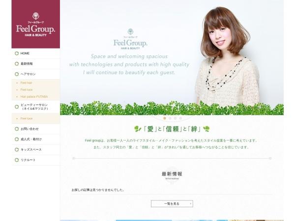 http://futaba-kikaku.net/