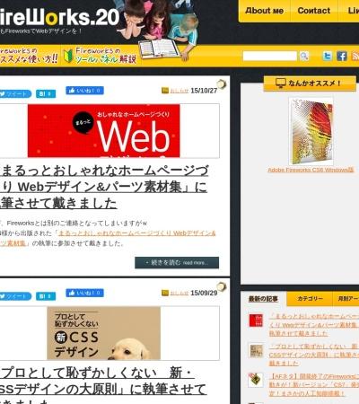 Screenshot of fw.nijyuman.com