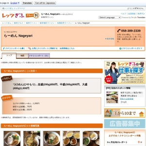 http://g.lets-gifu.com/shop/index-1721.html
