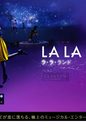 Screenshot of gaga.ne.jp