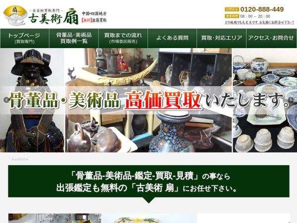 Screenshot of gallery-sen.com