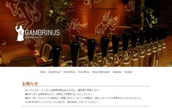 Screenshot of gambrinus.jp