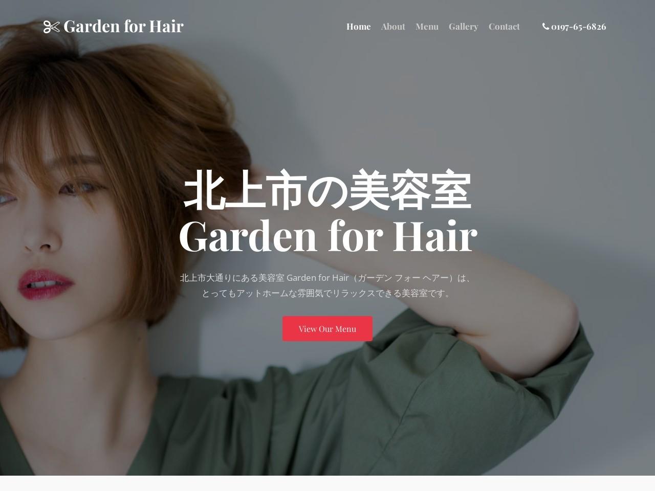 Garden for Hair