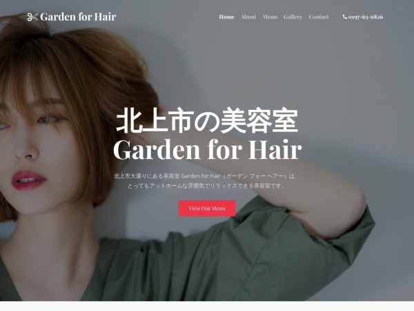 Screenshot of garden-for-hair.com