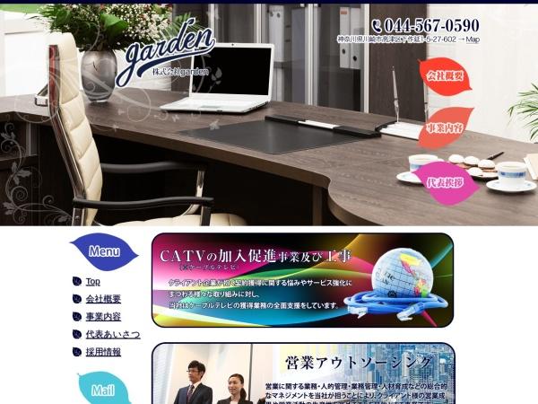 Screenshot of garden.net.co