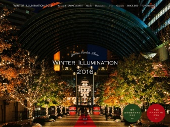 http://gardenplace.jp/special/2016christmas/