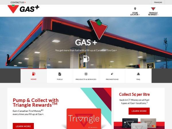 http://gasplus.canadiantire.ca