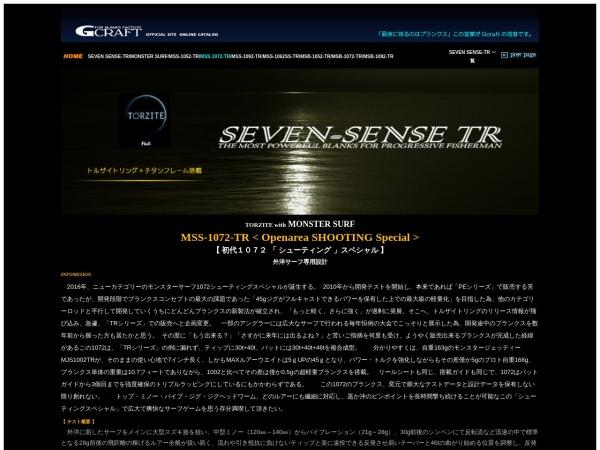http://gcraft.ocnk.net/page/119