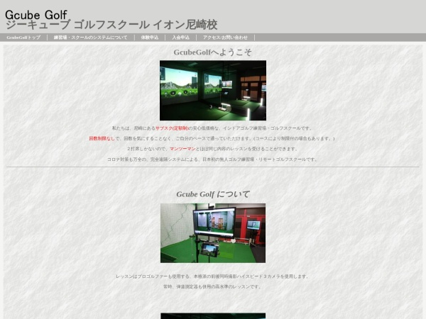 Screenshot of gcubegolf.com