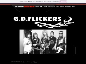http://gdflickers.wixsite.com/gdflickers