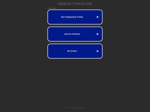 http://gegege-youkai.com
