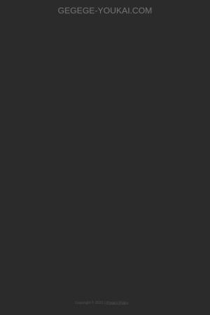 Screenshot of gegege-youkai.com