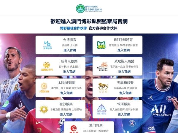 Screenshot of genbaseisou-gifu.com