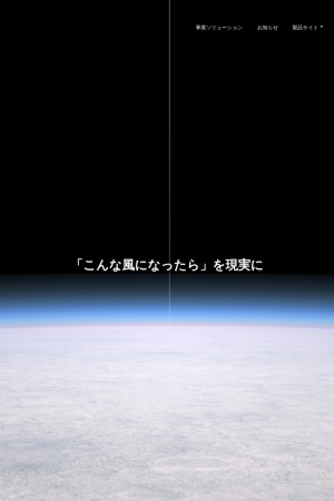 Screenshot of genkei.jp