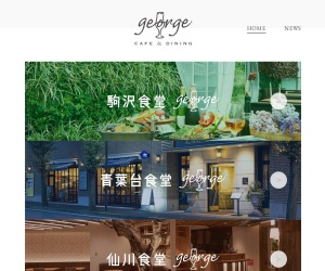 Screenshot of georgegeorge.co.jp