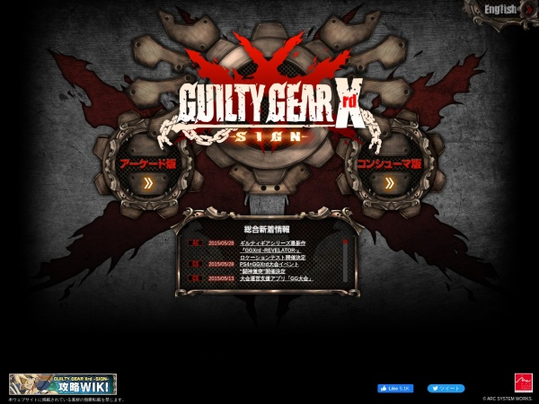 Screenshot of ggxrd.com