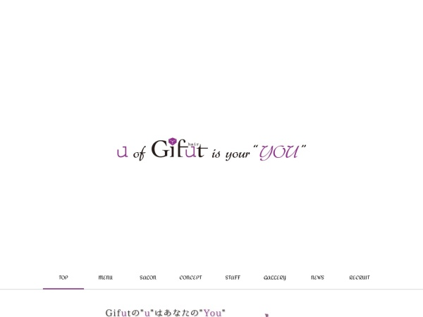 Screenshot of gifut.jp