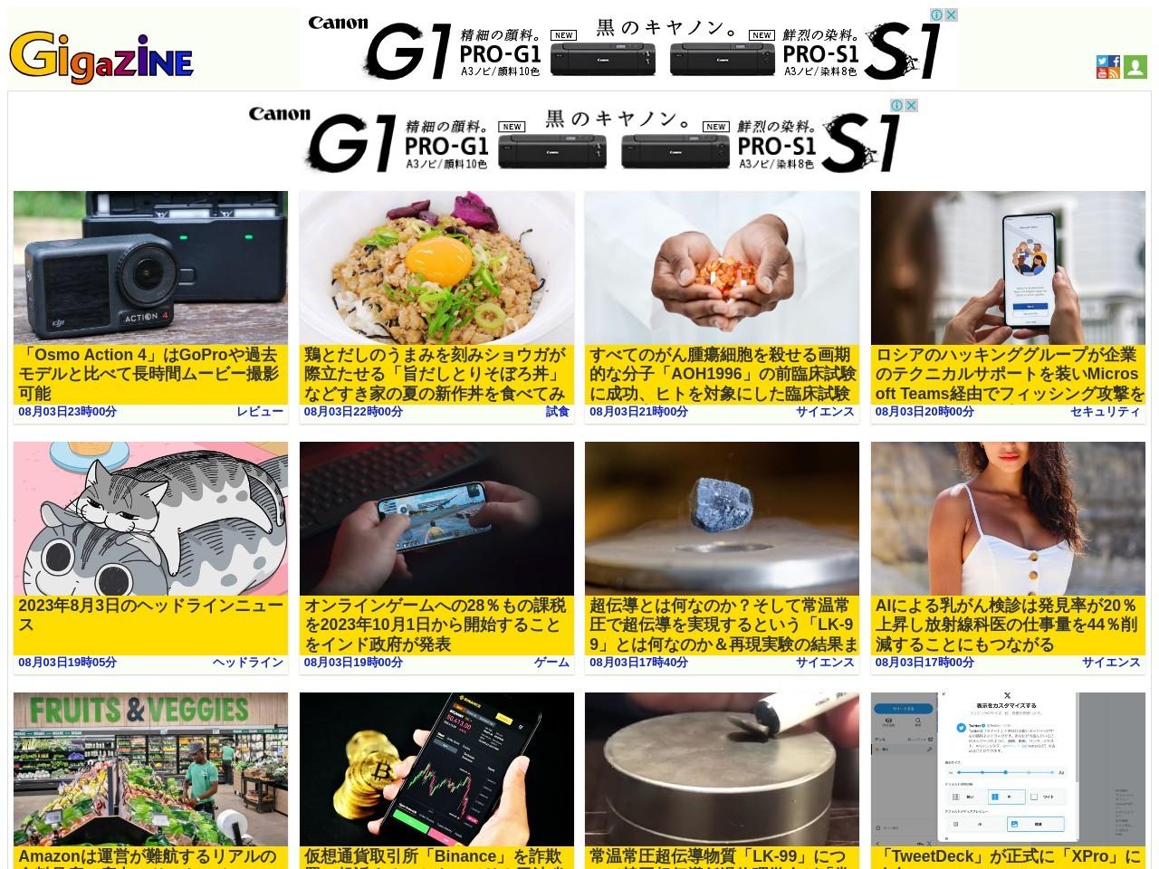 http://gigazine.net/news/20140723-work-shorter-make-better/