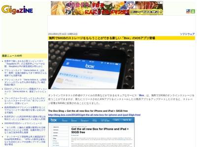 http://gigazine.net/news/20140116-box-ios-app-free-50gb/