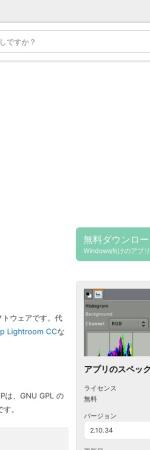 http://gimp.softonic.jp/