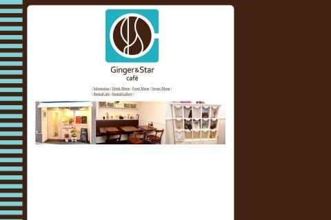 Screenshot of gingerandstar.info