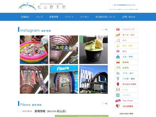 Screenshot of gintengai.or.jp