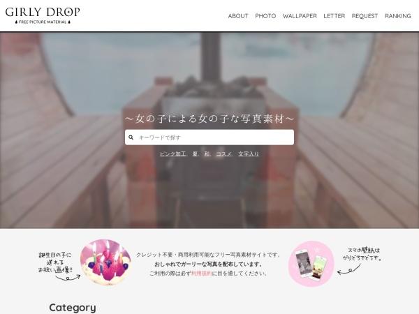 Screenshot of girlydrop.com