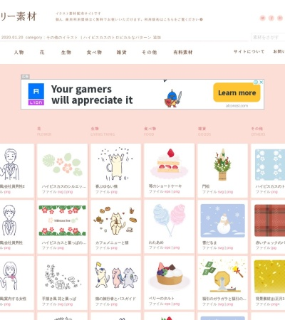 Screenshot of girlysozai.com