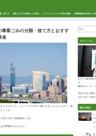http://gladonehotels-kitakyusyu.jp/