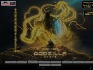 http://godzilla-anime.com/