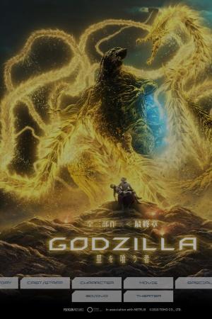 Screenshot of godzilla-anime.com